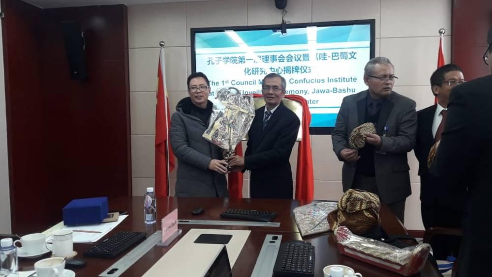 Visiting Programmes at Xihua University